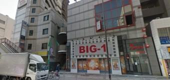 【勝手に商圏分析】東京・渋谷区 メッセ笹塚店
