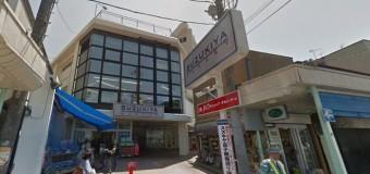 【勝手に商圏分析】神奈川・逗子市 ガーデン逗子銀座通り店