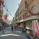 【勝手に商圏分析】東京・北区 REX東十条店(閉店)