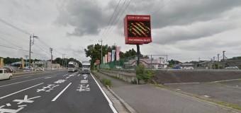 【勝手に商圏分析】千葉・野田市 ミスターパチンコ野田店(閉店)