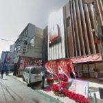 【勝手に商圏分析】東京・町田市 マルハン町田店(閉店)