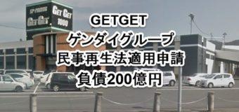 台売上 1万円はボーダーラインか